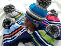 Подростковая шапка на меху с бумбоном, есть цвета