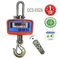 Весы крановые Днепровес OCS-1t-EXZA