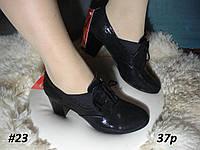 Кожаные женские туфли на каблуке из натуральной кожи 37 размера