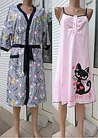 Комплект для беременных с халатом 44-54 р, домашняя одежда для беременных оптом от производителя