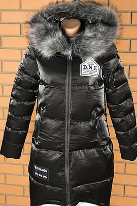 Женская зимняя куртка АД-85