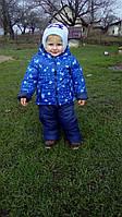 Зимний комплект куртка и комбинезон для мальчика