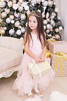 Карнавальное платье для маленькой принцессы,