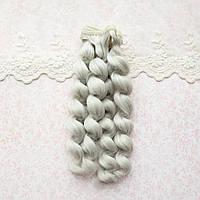 Волосы для кукол кудри в трессах, пепел - 25 см