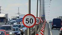 Кабинет Министров Украины внес изменения в Правила дорожного движения – ограничил максимальную скорость в населенных пунктах до 50 км/час. https://24tv.ua/ru/avto_tag2236?utm_source=seocopy