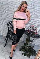 Женский костюм вязанный,кофта+юбка,новинка 2017 ,розовый и серый