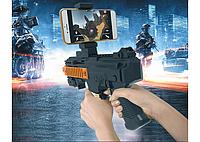 Ar Game Gun - бластер виртуальной реальности