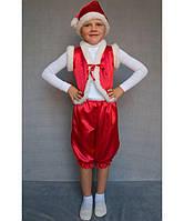 Карнавальный костюм детский - Гномик