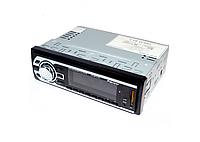 Автомагнитола HS-MP4100