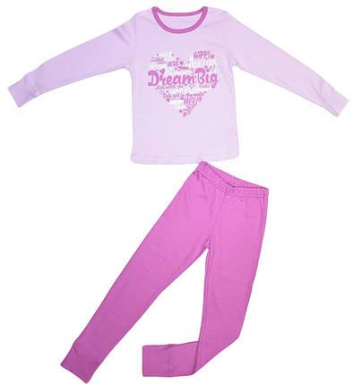 Пижама для девочки розовая размер 128, фото 2