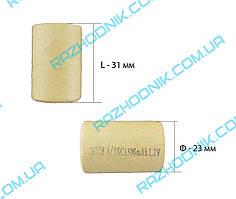 Акумуляторний елемент (банку) для дамських сумочок 1,2 У Ni-Cd (1300 АЧ МАЛА)
