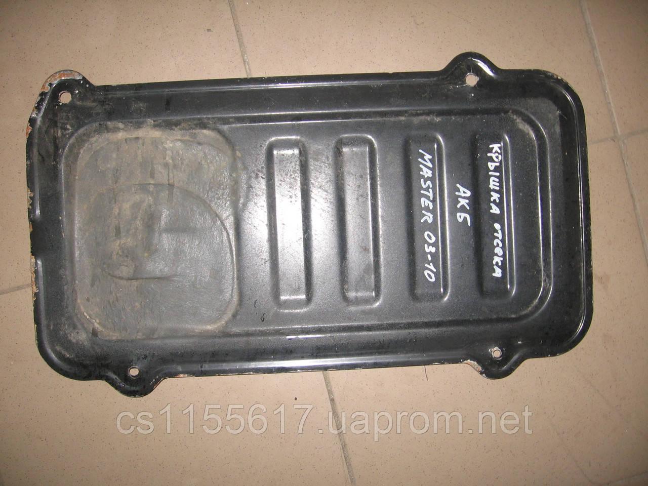 Крышка полки аккумулятора 7782189039 б/у на Renault Master, Opel Movano, Nissan Interstar год 1998-2010