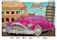 Схема для вышивки бисером Путешествие по Италии