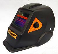 Сварочная маска хамелеонSTROMO SX5000B