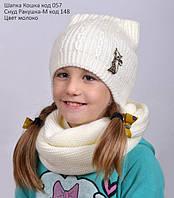 Зимняя шапка для девочки на флисе Кошка (от 3 лет)