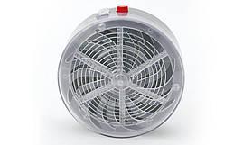 Прибор для уничтожения насекомых Solar Buzzkill