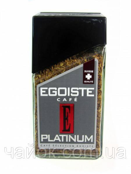Кофе Эгоист Egoiste Platinum растворимый 100 гр