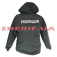 Куртка зимняя полиция зимняя с подкладкой бушлат черный Black 11469  52