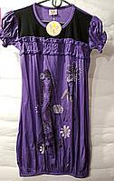 Детская- подростковая нарядная туника-платье для девочки Кокетка фиолетавая