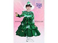 Дитячий костюм Ялинки новорічної