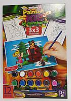 Раскраска по номерам Kids Маша и Миша PKN-01-03 Danko-Toys Украина