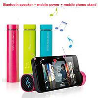 Портативный динамик 3 в 1 Bluetooth + Power bank