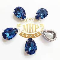 Стразы в цапах Люкс, форма Капля, цвет Sapphire, 13х18мм, 1шт