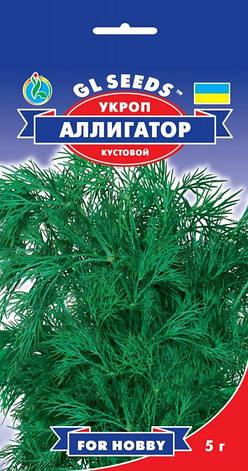 Укроп Аллигатор, фото 2