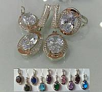 Набор серебряных украшений кулон, серьги, кольцо -Шик