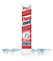 Зубная паста для интенсивной очистки (Германия)