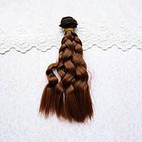 Волосы для кукол в трессах легкие кудри косичка, шангрила - 15 см