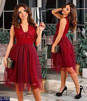 Женское платье с сеточкой