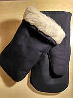 Спец перчатки утепленные черные