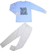 Пижама для мальчика голубая размер 122 128 134 140