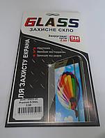 Защитное стекло Sony E6833 xperia z5 premium