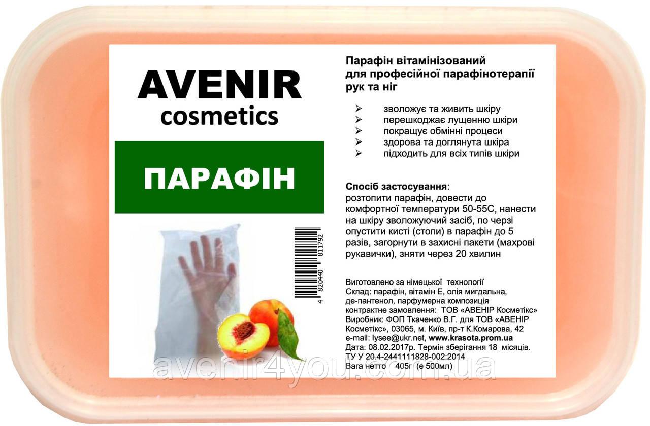 Парафин Персик AVENIR Cosmetics, 500 мл