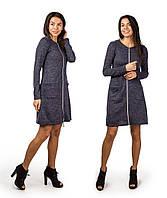 Очень удобное платье из лёгкой ангоры на молнии с карманами.