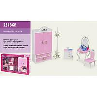 """Мебель """"Gloria""""для спальни кукол"""