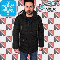 Удлиненная мужская куртка зимняя - 9071 черный