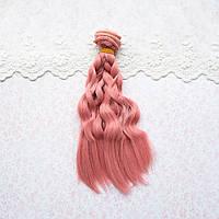 Волосы для кукол в трессах легкие кудри косичка, холодный розовый - 15 см