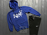 Спортивный костюм Nike (Найк)