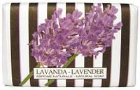 Натуральное мыло Тосканская Лаванда