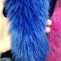 Мех на капюшон пуховика, куртки из хвостиков песца цвета электрик 60 см