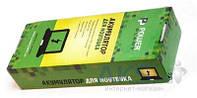 Батарея для ноутбука Asus Eee PC 1004DN (A31-U1 AS-U1F-6) 10,8V 4400mAh (NB00000173) PowerPlant
