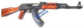 АК-47 (Автомат Калашникова калібру 7,62 мм) Макет масогабаритний