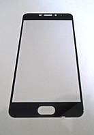 Защитное стекло Meizu M5 Note Black 3D full Screen