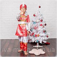 """Детский карнавальный костюм на мальчика """" Иван Царевич"""