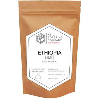 """Кофе натуральный свежей обжарки """"ETHIOPIA LIMU""""  Kyiv Roasting Company"""