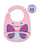 Детский силиконовый нагрудник Skip Hop Zoo Fold & Go (Бабочка)