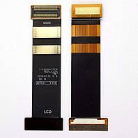 Шлейф для Samsung C3050, C3053